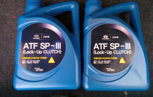 Частичная замена масла в АКПП — бортжурнал Hyundai Accent КаНТ