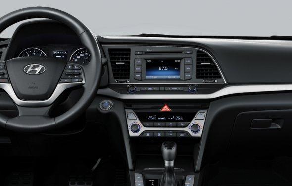 Hyundai Elantra: цена, фото, технические характеристики, обзор Elantra