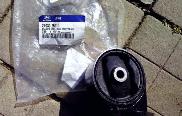 Замена задней подушки двигателя — бортжурнал Hyundai Accent